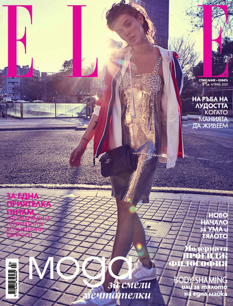 ELLE Urban Sporty, fashion aEditorial